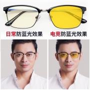 乐申 H90103 防辐射眼镜框 可配1.56防蓝光镜片