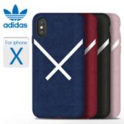 Adidas iphoneX 绒皮手机壳179元包邮