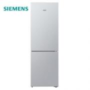 Siemens 西门子 BCD-321W(KG33NV26EC) 321升风冷双门冰箱3098元包邮