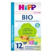 HiPP 喜宝 有机系列 婴幼儿配方奶粉 1+段 800g106.31元含税包邮
