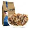 凑单品: 华味亨 香酥小黄鱼 98g *2件4.9元(2件5折)