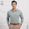 CK制造商,鲁泰佰杰斯 男士纯棉休闲衬衫 两色58元包邮(78-20)