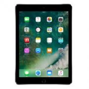 Apple iPad MP2F2CH/A 9.7英寸 平板电脑(32GB WLAN )