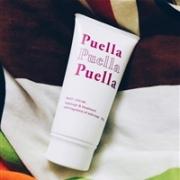 Puella 精油丰胸霜 100g