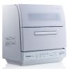 Panasonic 松下 NP-TR1系列 台上式洗碗机 珍珠白2840元