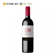 SANTA RITA 圣丽塔 120 赤霞珠 干红葡萄酒 750ml