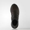 adidas 阿迪达斯 NEMEZIZ TANGO 17.1 TR训练鞋288元包邮