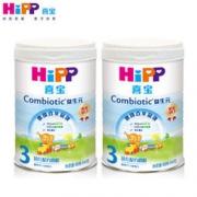 HiPP 喜宝 益生元幼儿配方奶粉 3段 800g*2罐