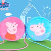 社会人!小猪佩奇 斜挎背包女童迷你零钱包 1-3-4岁¥16.80 3.8折 比上一次爆料上涨 ¥6.9