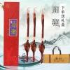 四茗 吉林长白山特产 鹿鞭110g 带睾丸、礼盒¥48