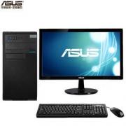 ASUS 华硕 D520MT-I5A54003 19.5英寸商用台式电脑(I5-6400 4G 500G)4499元包邮(满减)