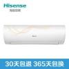 Hisense 海信 KFR-35GW/EF19A3(1N10) 直流变频 空调挂机 1.5匹2399元包邮