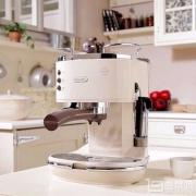De'Longhi 意大利德龙 ECOV311 家用泵压式半自动咖啡机 3色
