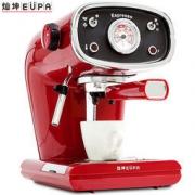 EUPA 灿坤 TSK-1163A 半自动咖啡机 +凑单品