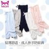 猫人 夏季儿童灯笼裤 防蚊裤 1~1.7米19.9元包邮