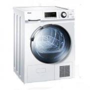 Haier 海尔 GDNE9-636干衣机9公斤2419元包邮(双重优惠)