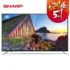 SHARP 夏普 LCD-45SF470A 45英寸 液晶电视1799元包邮