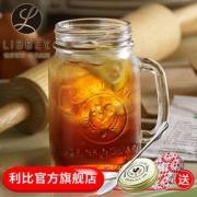 Libbey 利比 进口玻璃梅森杯 488ml*2个 送勺+瓶盖
