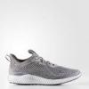 20日0点: adidas 阿迪达斯 Alphabounce EM 男款跑鞋270元包邮