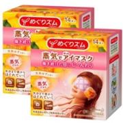 史低价速入!Kao花王 蒸汽眼罩柚子味 14枚*2盒