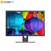 DELL 戴尔 UP3017 30英寸IPS屏显示器9599元包邮