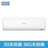 Kelon 科龙 KFR-35GW/EFQMA1(1P26)空调挂机 *2件4698元包邮(满5000-500)