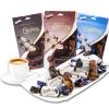 比利时进口 吉利莲 魅炫海马巧克力 120g*3 袋 3种混合口味49.9元包邮
