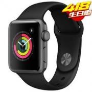 Apple Watch Series 3智能手表 GPS款 38毫米 铝金属表壳