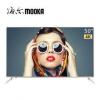 MOOKA 模卡 U50H3 50英寸 4K液晶电视1788元包邮
