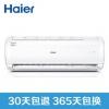 Haier 海尔 KFR-35GW/16GNA13U1 1.5匹 冷暖 壁挂式空调2299元包邮