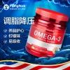 PipingRock Omega3 深海鱼油软胶囊 1000mg*400粒 美国进口¥69