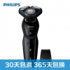 Philips 飞利浦 S5079/04 全身水洗 充电式三刀头电动剃须刀459元包邮