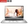 Lenovo 联想 小新潮7000 13.3英寸笔记本电脑(i5-8250U、8GB、256GB、MX150 2GB)4888元包邮