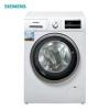 SIEMENS 西门子 WD12G4601W 洗烘一体机 8KG3998元包邮(49元定金)