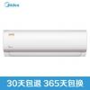 Midea 美的 KFR-35GW/WDBN8A3@ 大1.5匹 冷暖定频智能空调2734元包邮