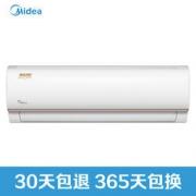 Midea 美的 KFR-35GW/WDBN8A3@ 大1.5匹 冷暖定频智能空调