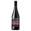 Santa Rita 圣丽塔 国家画廊 珍藏 黑皮诺/美乐 干红葡萄酒 750ml *3件106.8元包邮(双重优惠)