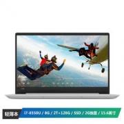 Lenovo 联想 小新潮7000 15.6英寸超轻薄窄边框笔记本(i7-8550U 8G 2T+128G SSD 2G独显)6499元包邮