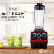 UKOEO P6 破壁料理机新低¥279包邮(需领¥1000优惠券)