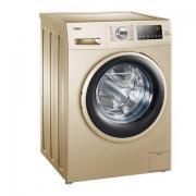 Haier 海尔 EG9012B639GU1 滚筒洗衣机 9公斤2499元包邮
