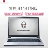 ThundeRobot 雷神911ST 15.6英寸游戏本(i5-8300H、8GB、128GB+1TB、GTX 1050 4GB)5499元包邮