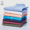 CK制造商!鲁泰佰杰斯 男士牛津纺衬衫68元包邮(138-70)