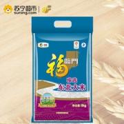 福临门 臻选东北大米 5kg29.9元
