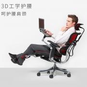 保友办公家具(Ergonor)  金豪+精英版+舒躺宝  人体工学电脑椅¥2948