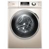 SANYO 三洋 DG-F90322BHG 滚筒洗衣机 9公斤3498元包邮