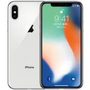 Apple 苹果 iPhone X 64GB 银色 全网通4G手机7588元包邮(满减)