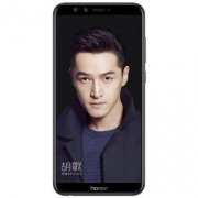 honor 荣耀9 青春版 尊享版 4GB+64GB 全网通版手机 幻夜黑1599元包邮