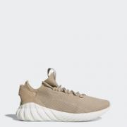 adidas 阿迪达斯 TUBULAR DOOM SOCK 男款休闲运动鞋$49.99(折¥319.94)