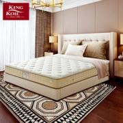 kingkoil 美国金可儿 铂悦 乳胶弹簧席梦思床垫 1800*2000mm6999元包邮(双重优惠)