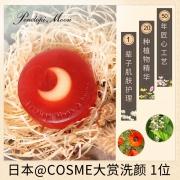 COSME大赏冠军,Penelopi Moon Junoa 月光皂 80g